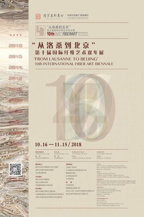 From Lausanne to Beijing, 10th International Fiber Art Biennale, Tsinghua University Art Museum, Tsinghua University, Beijing, China, 2018.